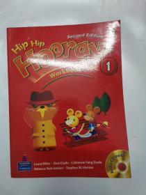 HiP HiP  HOoray!.1  Workbook