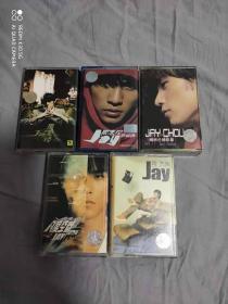 老磁带-----周杰伦( 5盒合售!)磁带都有歌片!