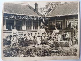 1956年商托幼儿班儿童节留影 照片
