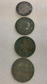 一两银4个,.不嫌弃锈就可以,年.龄.大..留着没用低价出,.