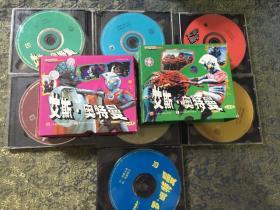 宇宙英雄 日本科幻片:VCD艾斯奥特曼共13张+泰罗奥特曼一张(共14张光盘)