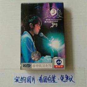 磁带《周杰伦无与伦比演唱会 》磁带一盒 编号0438
