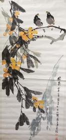 【张厚钢】四川乐山犍为著名画家壬午2002年花鸟画托片【硕果】  画心尺寸137*56厘米  约6.9平方尺