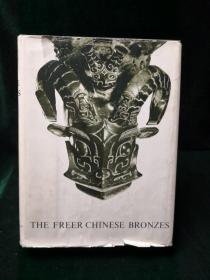The Freer Chinese bronzes  Vol. 1 catalogue 1967年美国弗瑞尔博物馆所藏中国青铜器 第一册(共两册)