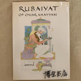 《鲁拜集》插画家尤金卡林插图完美品相The Rubaiyat of Omar Khayyam