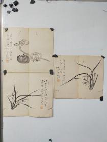 孙雪泥  老册页3个 有虫蛀  每个尺寸30x27