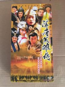 隋唐英雄传 电视剧DVD 14碟