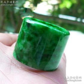 满绿翡翠扳指