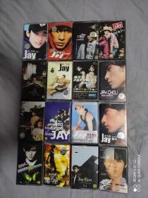 老磁带-----周杰伦( 16盒合售!)