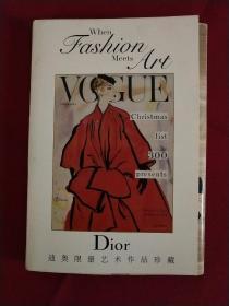 迪奥Dior 限量艺术作品珍藏 明信片(全套22张)