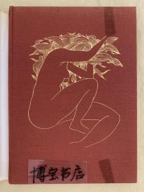 《鲁拜集》插画家尤金卡林插图 馆藏本内页全新 The Rubaiyat of Omar Khayyam