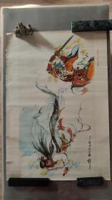 年画 宣传画:孙悟空三打白骨精    刘继卣 作   天津人民美术出版社出版   1977年9月一版一印  2开   CH0146