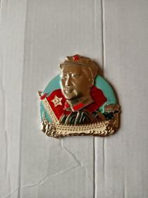异形中国工农红军毛主席章~(直径6.1厘米)~发快递