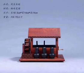 红木,花梨木风生水起摆件,本店商品拍中多件只收一个邮费.,一次购买300元以上包邮 尺寸14cmx18.5cmx14cm