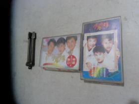 磁带--小虎队-2盒