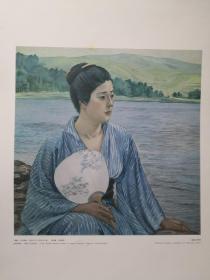铜版画 湖畔 黑田清辉 河原义郎雕版大藏省印刷局凹版印刷