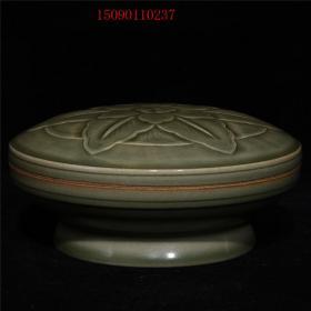 古董古玩老瓷器收藏 宋代越窑青瓷刻花支钉烧印泥盒15.5*6.5CM