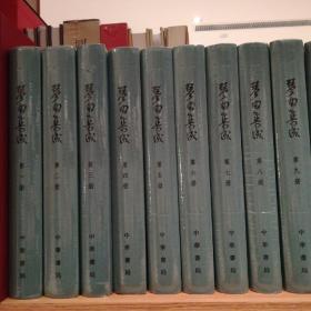 琴曲集成(全1-30册〉精装布封3箱  如图