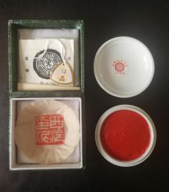 日本回流 1989年西泠印泥 光明朱砂印泥二两装 未使用品