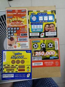 4张足球图案彩票票样(SAMPLE)