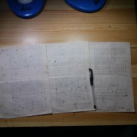 民国红色收藏:上海投奔延安的进步学生写给姐姐的家信1通3张(介绍学校情况,团体生活,及窑洞潮湿等情况)学校在延安赵家庄。