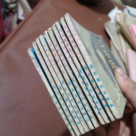 连环画:三毛流浪记(1-10册全)