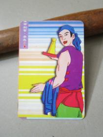 怀旧老食品卡收藏:统一小浣熊 水浒英雄传 催命判官李立