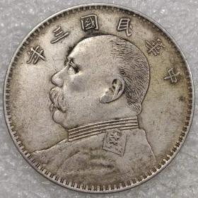 老银元。。,,,
