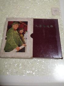 毛泽东选集(大三十二开一卷本)封套有毛主席林彪副主席合影,封底有一组雕像。很有特色。