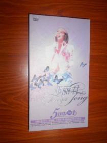 邓丽君(盒装全5碟 现存3碟) 15周年香港巡回演唱会,永远的邓丽君纪念特辑,我只在乎你卡拉OK精选