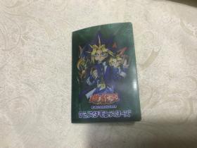 遊戯王卡片一册,发光的,很漂亮40张