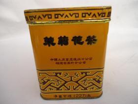 中国土产畜产进出口公司福建省茶叶分公司文革向阳牌茉莉花茶茶叶盒
