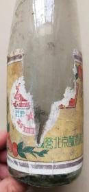 """早期""""红星牌""""!(国营北京酿酒厂)"""
