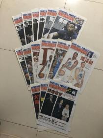 篮球先锋报报纸,无海报 ,15份打包