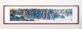 【保真】收藏重器-安徽省美术家协会员、《中华国风文艺》执行主编、实力画家方玉毛3.3米巨幅山水长卷:黄岳雄峙图