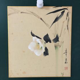 日本回流字画 1010方型短册