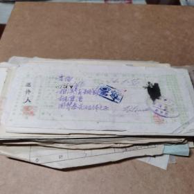 民国时期 各式票据 一共100多到200多张 货号524