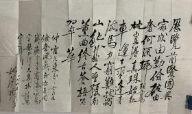 姚洛书赠仲雷书法。姚洛(1923-2008),又名姚秉鐊,字孟鸣,笔名有一得、二思、粟正等,江苏省南通市如东县栟茶镇人。1940年底新四军东进来到栟茶,积极参加本镇青年救亡协会和农抗会工作。1941年夏随军而去,7月入党。1948年9月,在江苏省东台县委宣传部长任上考入马列学院一期,赴河北平山西柏坡学习。曾任陈伯达秘书;改革开放后,担任《红旗》杂志国际组组长、人民出版社副总编辑。