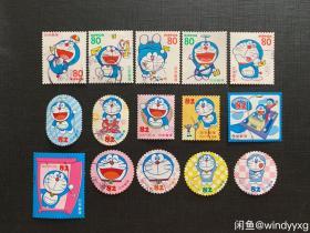 机器猫两套 日本卡通邮票G3和G130