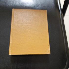 毛主席诗词,书中有大量彩色和黑白毛像,具体看图