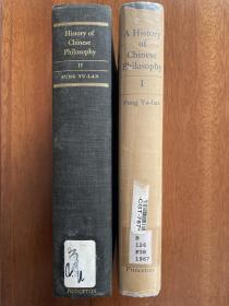 A history of Chinese philosophy 中国哲学史英语英文版原版 冯友兰 Feng yulan