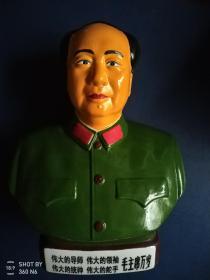 文革老漆毛主席瓷像(大号)