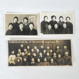 老旧照片古董胶卷相机原照54年71年和影黑白照三张怀旧收藏品真品