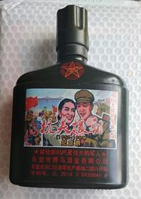 抗美援朝---纪念酒瓶