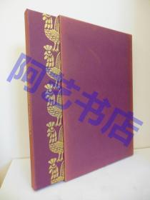 普希金著《金鸡--The Golden Cockerel》,限量版俱乐部限量1500本,本书编号--449。并有插画家埃德蒙•杜拉克(Edmund Dulac)的亲笔签名。