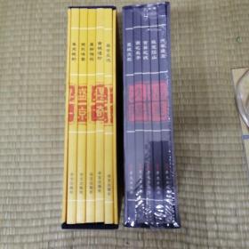 传奇盛京。福运沈阳。两盒合售