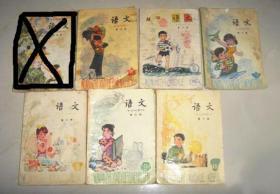 五年制小学课本--语文 第5、6、7、8、9、10册 、八九十年代