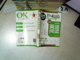 小学生新标准英语阅读 .