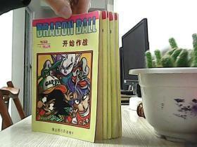 七龙珠·超级赛亚人卷(2、3、4、5)