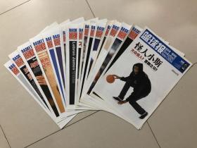 篮球先锋报海报26张➕篮球报1张,无报纸,27张打包